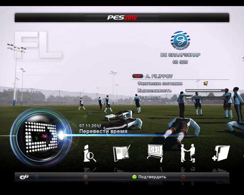 Patch 1.0 для Pro Evolution Soccer 2012 2011, Патч скачать бесплатно,
